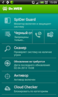 Антивирус Dr.Web - хит дня в Android разделе!