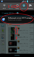 Соединение NOKIA N8 и LG Optimus 3D через Wi-Fi
