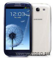 Опыт использования Samsung Galaxy S III