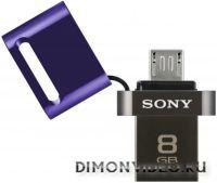 Micro USB/USB 2.0 флешка от Sony