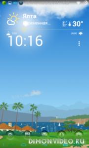 Джейлбрейк iOS 7 +  список рабочих твиков Cydia