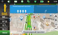 Навител Навигатор 8.7 для Андроид