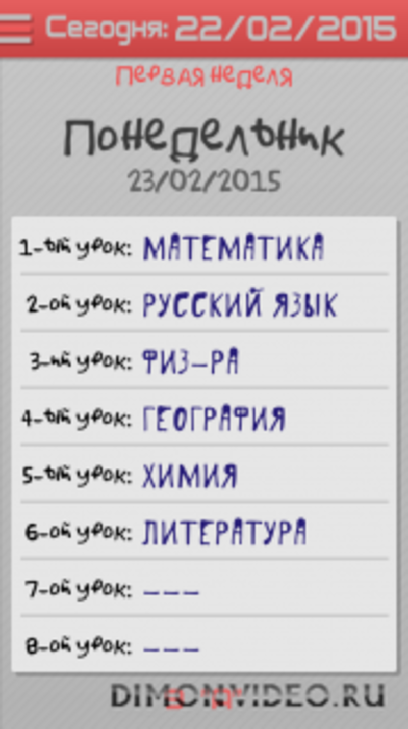 Towelroot - Получение Root на SGS5, SGS4, Nexus 5, Note 3 и др.