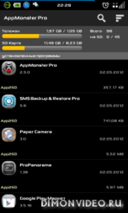 Appmonster pro - хит дня в Android разделе!