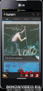 TuneIn Radio Pro - хит дня в Android разделе!