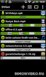 DVGet - хит дня в Android разделе!