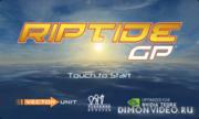 Riptide GP - хит дня в Android разделе!